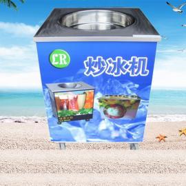 小型商用酸奶�C,炒酸奶酸奶�C公司,方�炒酸奶�C��r