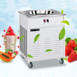 炒酸奶机双锅,炒酸奶机公司,多功能炒酸奶机的报价