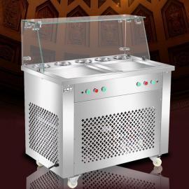 商用炒酸奶机,酸奶机生产奇米网,炒酸奶机器报价是报价