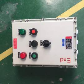 隔爆型防爆操作柱BZC51-A3D2K1铝合金挂式IP65