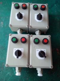 BZC51-A2K1就地/�h程控制防爆操作柱立式