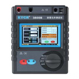 ETCR3800B智能型防雷元件测试仪 压敏电阻绝缘电阻仪