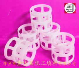 聚乙烯鲍尔环填料 PE/RPP脱吸塔装置塑料鲍尔环 金达莱精填牌