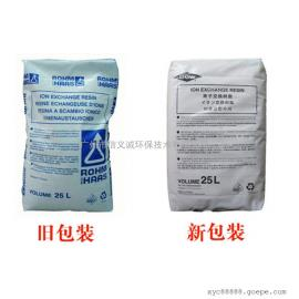 美国罗门哈斯树脂UP6150 原装进口品牌 精致树脂
