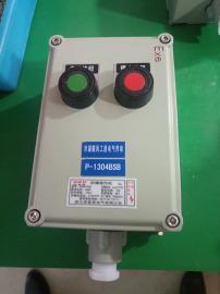 LCZ-A2L�h程控制�⑼7辣�操作柱立式