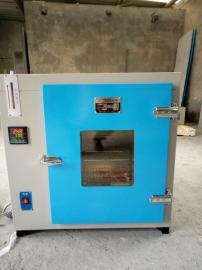 不锈钢内胆数显GHP-9080隔水式培养箱 沪粤明恒温育种试验箱
