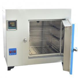 XCT-1不�P��饶�高�毓娘L干燥箱 ���明工�I�C械�崽�理高�睾嫦�
