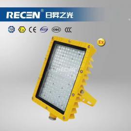 方形LED防爆射灯防爆投光灯防爆泛光灯