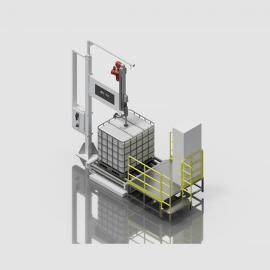 GZS-1000UMP型灌装秤 吨桶灌装机 化工灌装机 定量灌装秤