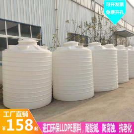 塑料搅拌桶 10吨塑料水箱 加厚塑料水塔