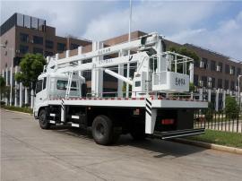 12米高空维修车
