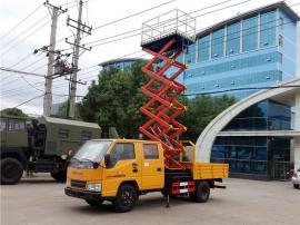 通讯安装高空维修车