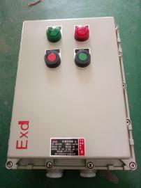 LBZ-A2D2隔爆型防爆操作柱两钮两灯立式