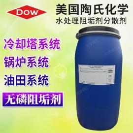 原装美国陶氏罗门哈斯Acumer1000阻垢剂 反渗透膜水处理分散剂