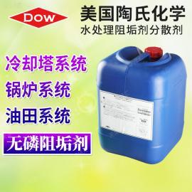 工业级反渗透RO膜系统阻垢剂 美国陶氏DOW/罗门哈斯分散剂 原装