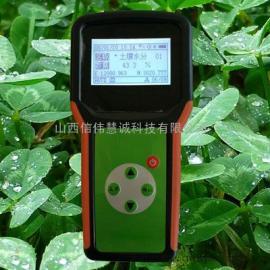 信伟慧诚HNM-663土壤墒情速测仪