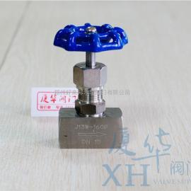 昌�P201不�P��嚷菁y高�馗�横�型�yJ13W-160P