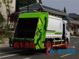 8吨后装式压缩垃圾车 垃圾收集车