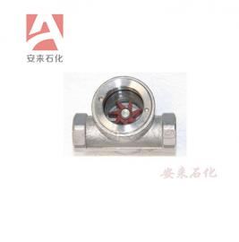 304不锈钢叶轮视镜 SG-YL11-1水流指示器 丝口叶轮内螺纹流量计