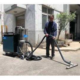 车间吸铁屑吸尘器上下桶可移动工业吸尘器 HC7-100L