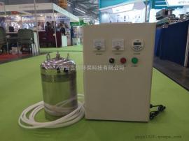 WTS-2A水箱臭氧消毒器