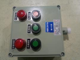 热电厂现场防爆操作柱BZC53-A3D2K1隔爆型