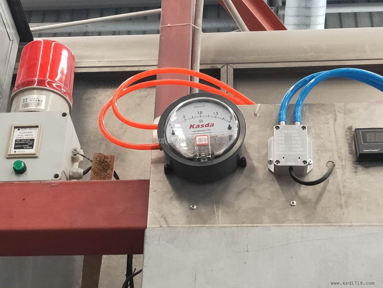 通风管风压差压传感器声光报警控制系统装置