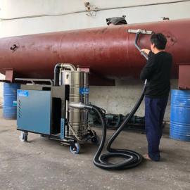 厂房设备清理吸尘器上下桶可移动工业吸尘器 HC7-100L