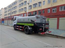 抗旱绿化洒水车 生活饮用水拉水车