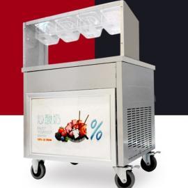 商用炒酸奶机,炒酸奶机的型号,炒酸奶机器报价是报价