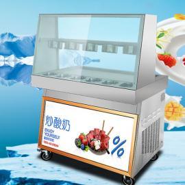 炒酸奶机,酸奶机炒酸奶机,多功能炒酸奶机的报价