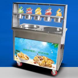 炒酸奶机双锅,不锈钢炒酸奶机,商用炒酸奶机报价
