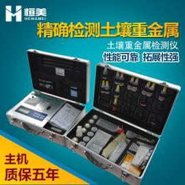 高精度便携式土壤重金属检测仪