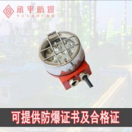 DGY36/24LX(A)�V用隔爆型LED�C���