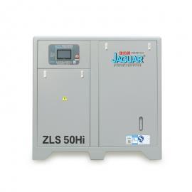永磁变频空压机37KW打气泵 6立方捷豹螺杆压缩机省电静音