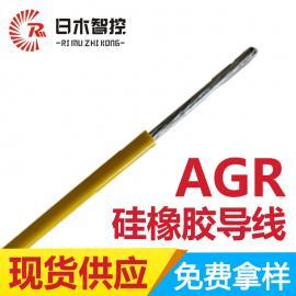 玻璃纤维编织高温线 日木线缆硅胶导线AGR-16平方 硅胶高温线