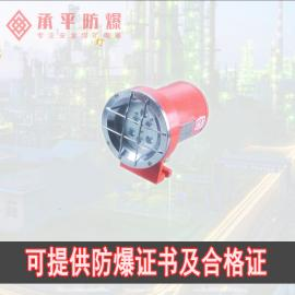 DGY18/24L(A)�V用隔爆型LED�C���