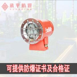 DGY12/24L(A)�V用隔爆型LED�C���
