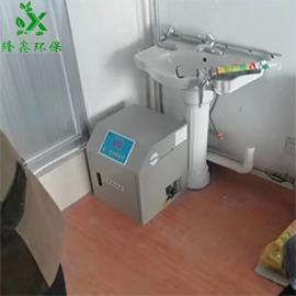 隆鑫环保-口腔医院污水处理设备 牙科门诊污水处理设备