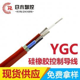 硅胶控制电缆 日木线缆YGC-2X10平方 玻璃纤维编织高温线