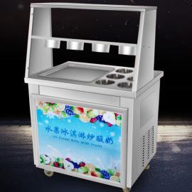 多功能炒酸奶机,商用酸奶机报价,方锅炒酸奶机报价