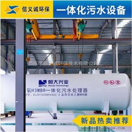MBR生活污水处理设备 500吨城镇污水处理设备 乡镇污水设备