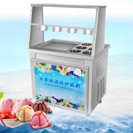 炒酸奶机器报价,酸奶机生产公司,多功能炒酸奶机的报价