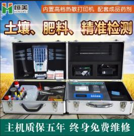 恒美HM-TYB土壤养分含量测定器