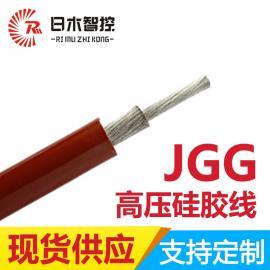 硅胶高温线 铁氟龙 日木线缆JGG-70平方高温线
