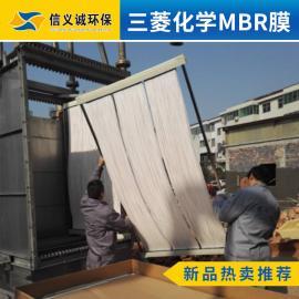 中水回用 三菱MBR�式膜 PVDF系列 MBR膜�M件*定制安�b生�a