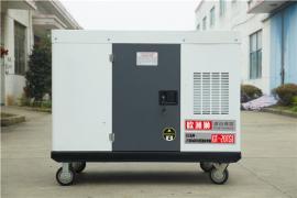 车载20kw静音柴油发电机尺寸