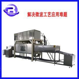 大米稻谷粮食杀菌机/微波干燥杀虫设备/布朗尼微波熟化设备