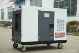 小型35kw静音柴油发电机尺寸