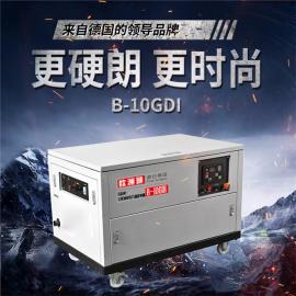 移动式三相10kw静音汽油发电机